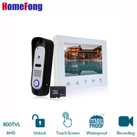 7 Inch Video Door Phone Intercom System Wired Doorbell 1 camera to 1 monitor Free 8 GB SD Card