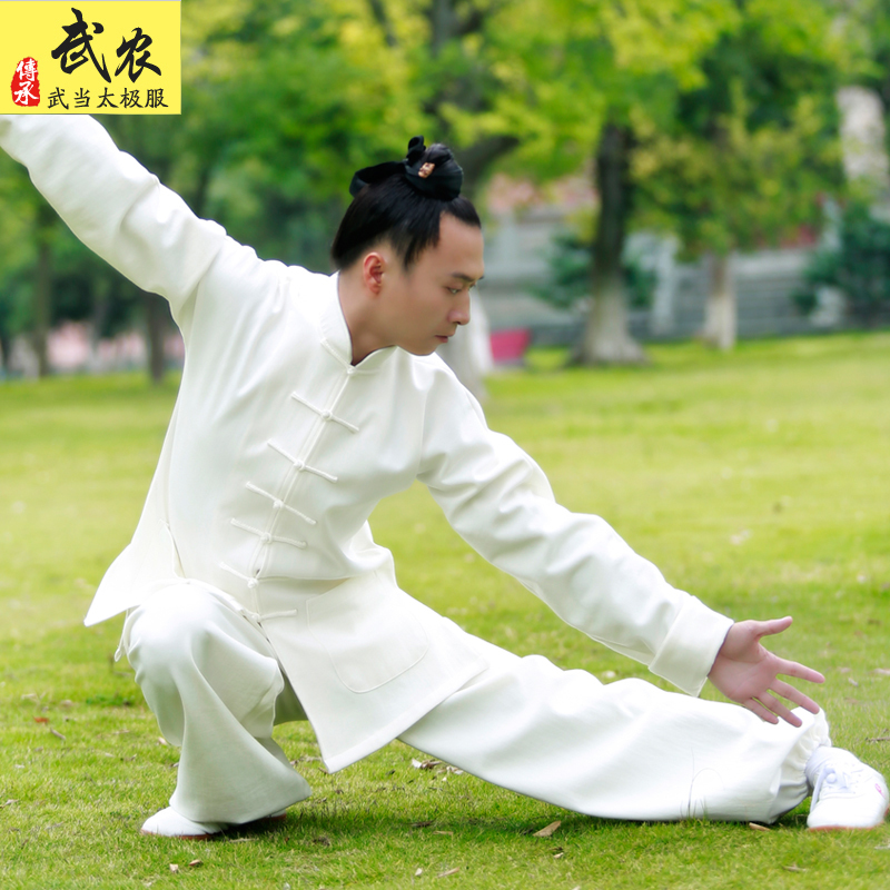 Handmade Linen Tai Chi Uniform Wushu Kung Fu Martial Art Suit Turn-up Cuff Taiji Clothes Flax  Chinese Stlye Sportswear