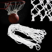 Deluxe Non Whip Replacement Basketball Net Durable Rugged Nylon Hoop Goal Rim Mesh hot sale(China)