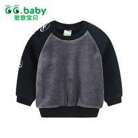 Zima Ciepły Polar Dzieci T-shirt Dla Chłopców Koreańskim Stylu Chłopcy Długie Rękawem Kid Chłopcy Odzież Topy Czarny Dzieci T koszula Wierzchołki