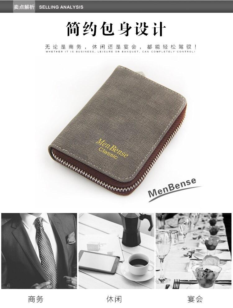K99_02Menbense Rfid Wallet Blocking Reader Lock ID Bank Card Male Metal Aluminium Credit Card Holder Anti Protect Blocking K99
