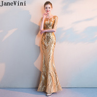 JaneVini Bling Gold Sequined Mother Of The Bride Dresses With Half Sleeves Long Mermaid Godmother Evening Formal Dress Party