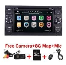 Grey Piano 7 Touch Screen Opel Zafira DVD GPS Vectra Astra h Antara 3G Bluetooth Radio RDS USB IPOD Steering wheel Free camera