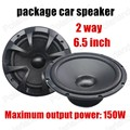 auto door component speakers a apair 6.5 inch car package speaker car stereo audio speaker a pcs 2 way 2x150W for all cars
