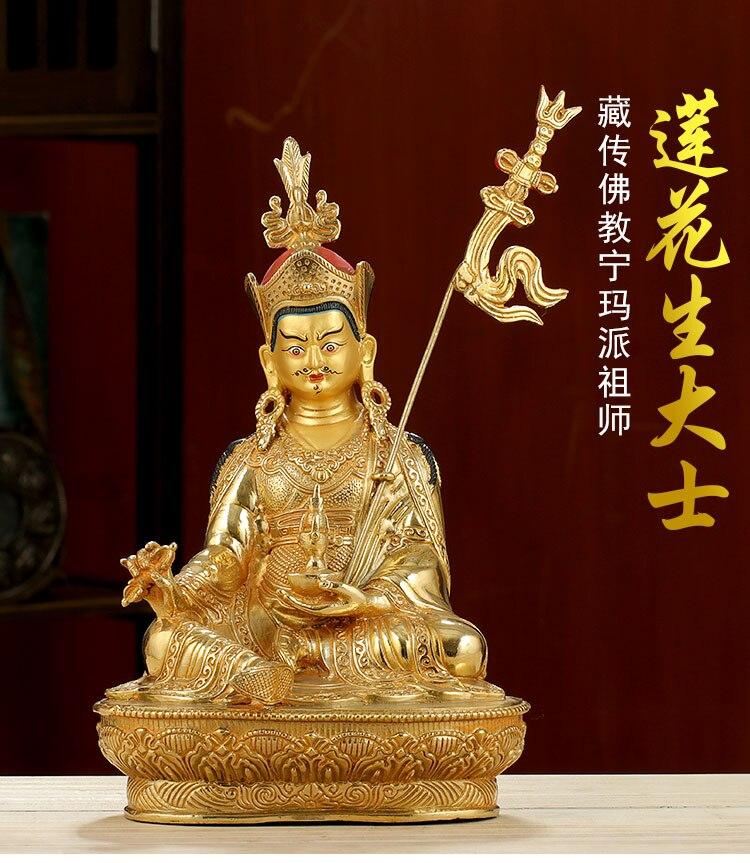 31CM LARGE GOOD Buddha  HOME Hall efficacious Protection Gold plated Guru Rinpoche Padmasambhava buddha Buddhist Tantra statue|Statues & Sculptures| |  - title=
