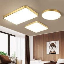 Copper body Nordic lamp Modern Led Ceiling Lights For Living room Bedroom Study light American Lamp Fixtures
