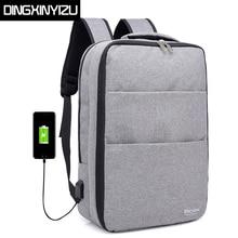 DINGXINYIZU Brand Laptop Men Backpacks USB Charging Men's Tr