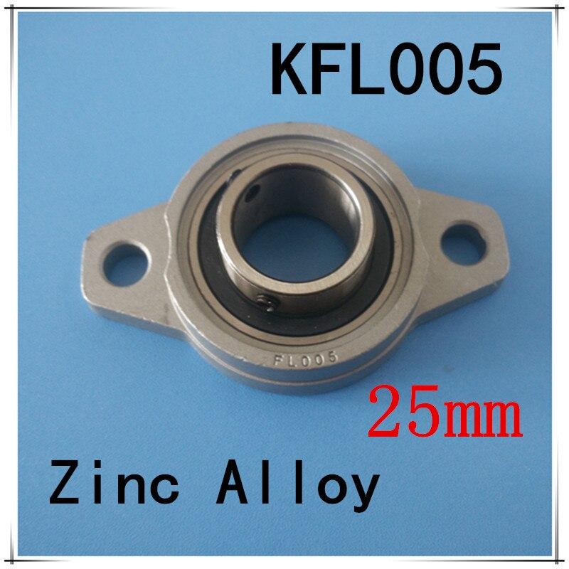 KFL005 Zinc Alloy 25mm Pillow Block Bearing FL005 Flange Block Bearing 1pcs kfl006 12mm pillow block bearing flange block bearing cnc parts bearings for machinery equipment