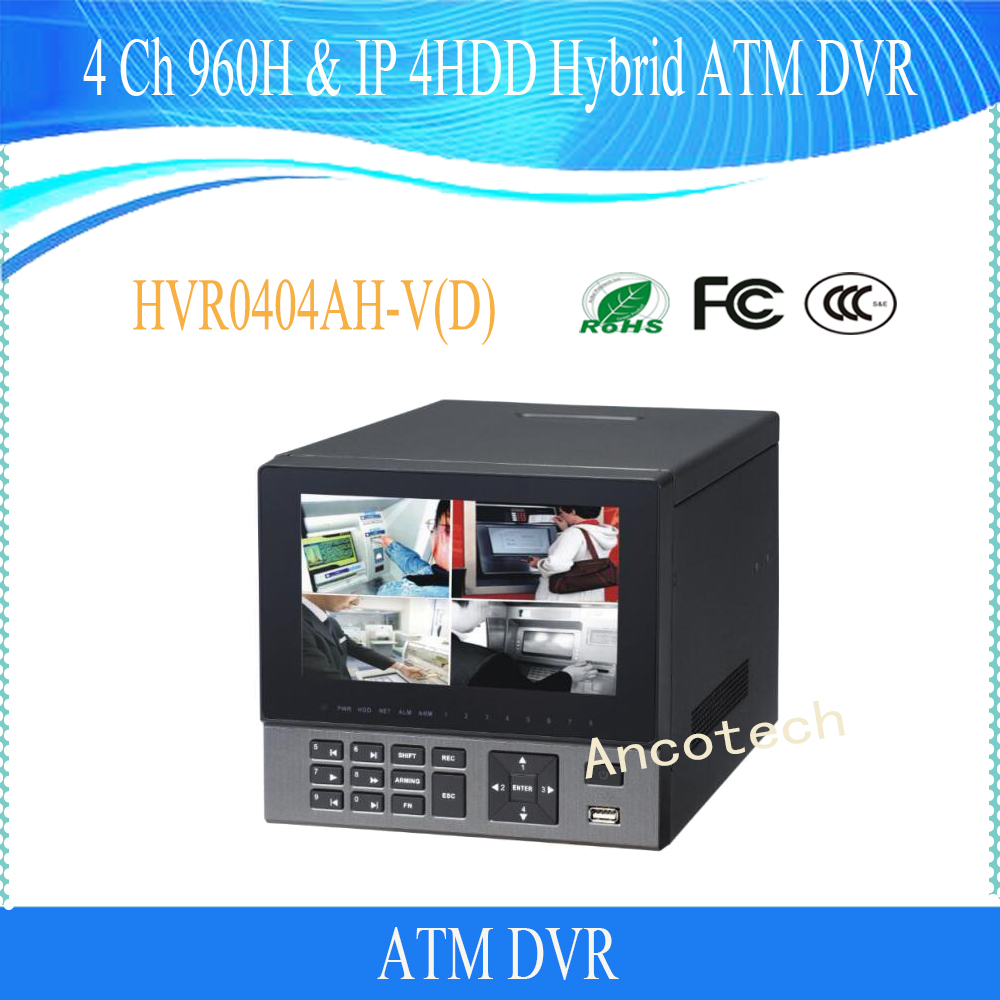 Free Shipping 8CH 960H IP 4HDD Hybrid ATM DVR 7 inch Color LCD Recorder No Logo Original DAHUA English Version HVR0404AH VD