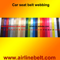 100 yards per ROLL 48mm width seat belt webbing safety Harness Racing Safety Seat Belt for car auto 24 color available