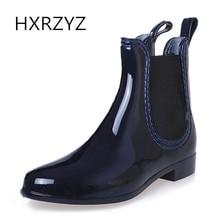 HXRZYZ женщин дождь сапоги весной / осенью ПВХ лодыжки стрейч сапоги горячей новой моды женщин пластиковых нижней скольжения устойчивостью женщин обувь