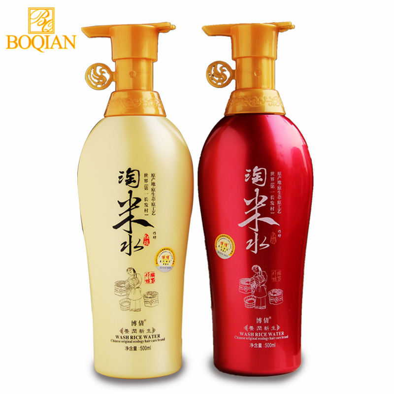 BOQIAN Wash Rice Water Shampoo Conditioner Hair Care Sets Oil Control Anti-dandruff Itching Silicone-free Repair Damaged 500MLx2 2pcs bioaqua olive shampoo mask anti dandruff olive oil shampoo restores damaged hair deeply nourishes all hair types color