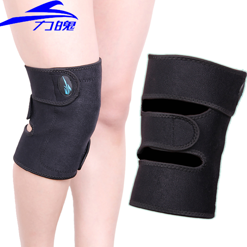 1 piece Magnets Healthy adjustable Knee Support Brace Wrap Sports Knee Pad Protector Guard Self-heating or Breathable Knee pad