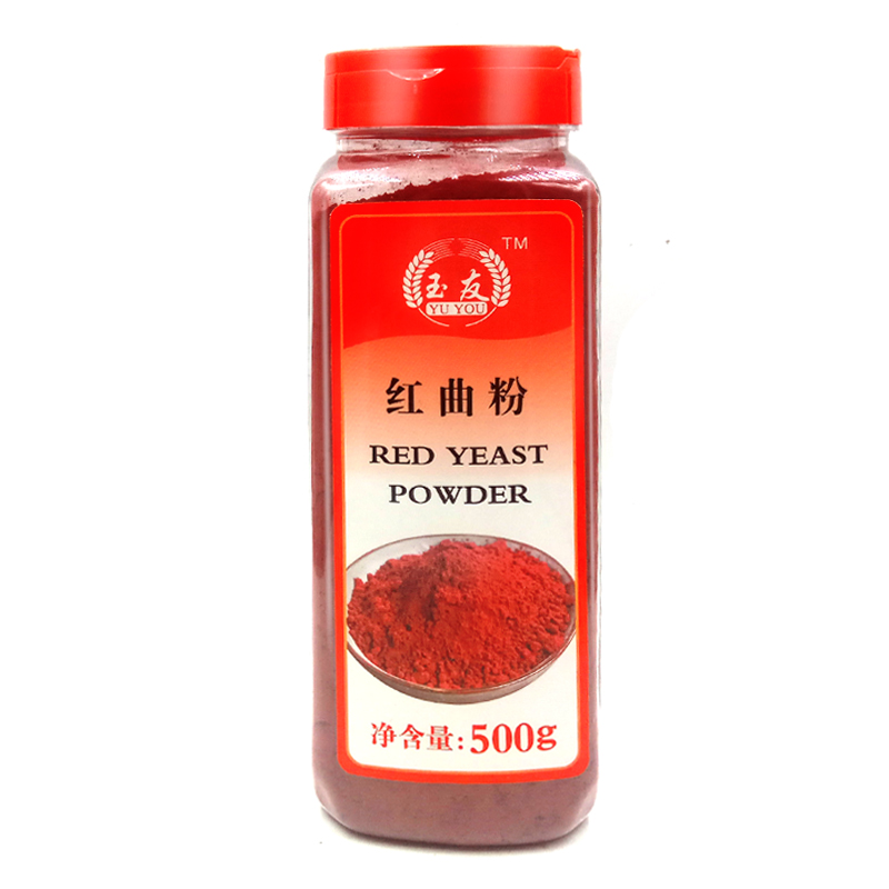 Red Yeast Rice Standardized Extract PowderNatural food color red velvet cake pigment christmas baking 500g