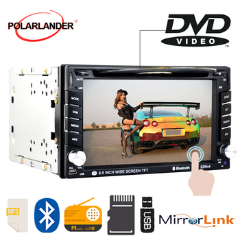 Autoradio 2 Din 6.5 Inch Car DVD MP4 Player Bluetooth Radio Cassette DIN USB SD AM FM 7 Languages Touch Screen