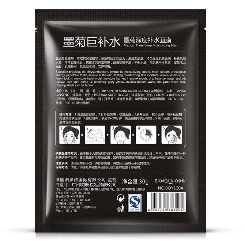 10pcs BIOAQUA Brand Face Skin Care Collagen Mask Acne Black Head Blackhead Treatment Nourish Moisturizer Facial Masks