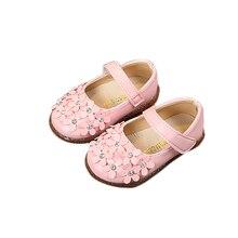 9b96599c7 2018 بنات اطفال رضع الأميرة أحذية Flowes حذاء واحد بلينغ الشقق الأطفال ماري  جينس جديد نمط