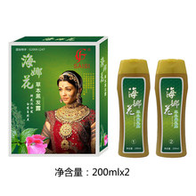 SAISI 200ml*2 professional permanent henna hair dye shampoo natural black hair dye color shampoo henna herbal hair dye