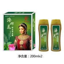 SAISI 200ml 2 professional permanent henna font b hair b font dye shampoo natural black font
