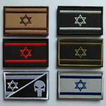 4c523e84612 1pcs Embroidery Israel Flag Brassard Skull Tactical Patch Cloth Punisher Armband  Army Hook And Loop Emblem Morale Combat Badge