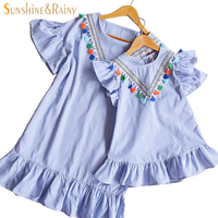 Mother Daughter Clothes Family Dress Striped Tassel Cotton Dress For Girls And Mom Family Matching Clothes