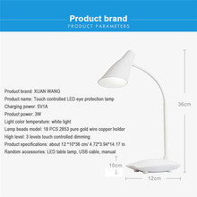 18 SMD2835 LED USB Rechargeable Table Lamp LED Desk Lamps Eye-protection Touch Switch Dimmable Student Office Desk Reading Lamp