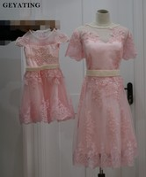 Pearl Pink Lace Two 2 Piece Prom Dresses 2018 Hot Sale Cheap Mother And Daughter Dress