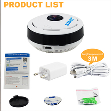Wireless Panoramic Smart Ceiling Fisheye Mini Camera
