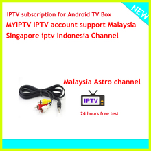 Buy myiptv malaysia and get free shipping on AliExpress com