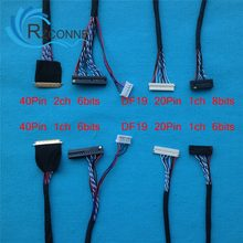 Universal LVDS Cable 40pin 30pin 20pin for LED LCD Display Panel Controller Support 14 inch-55 inch Screen 10pcs/set(China)