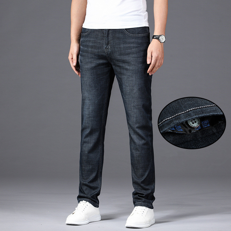 New Slim Fit Small Straight Male Trousers Denim Pants   Classic Business Jeans Fashion Casual Primary Color Jeans
