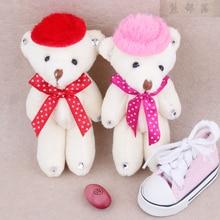 Lovely cute Korean style baby girl toys doll bear soft PP cotton cartoon women flower bouquets bear material accessory key chain