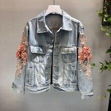 Feminina 次元花真珠ビーズショートデニムコート女性長袖ジーンズジャケット 秋の女性の刺繍 3