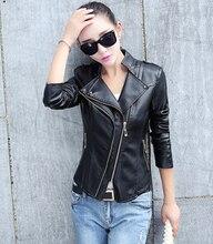 2017 new spring women leather jacket black plus size fashion design women PU jacket coat pink red motor jackets 3XL