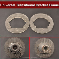 Headlight Retrofitting DIY Universal Transition Bracket Frame 2PCS LOT Replace To Q5 Koito HL G3 G5