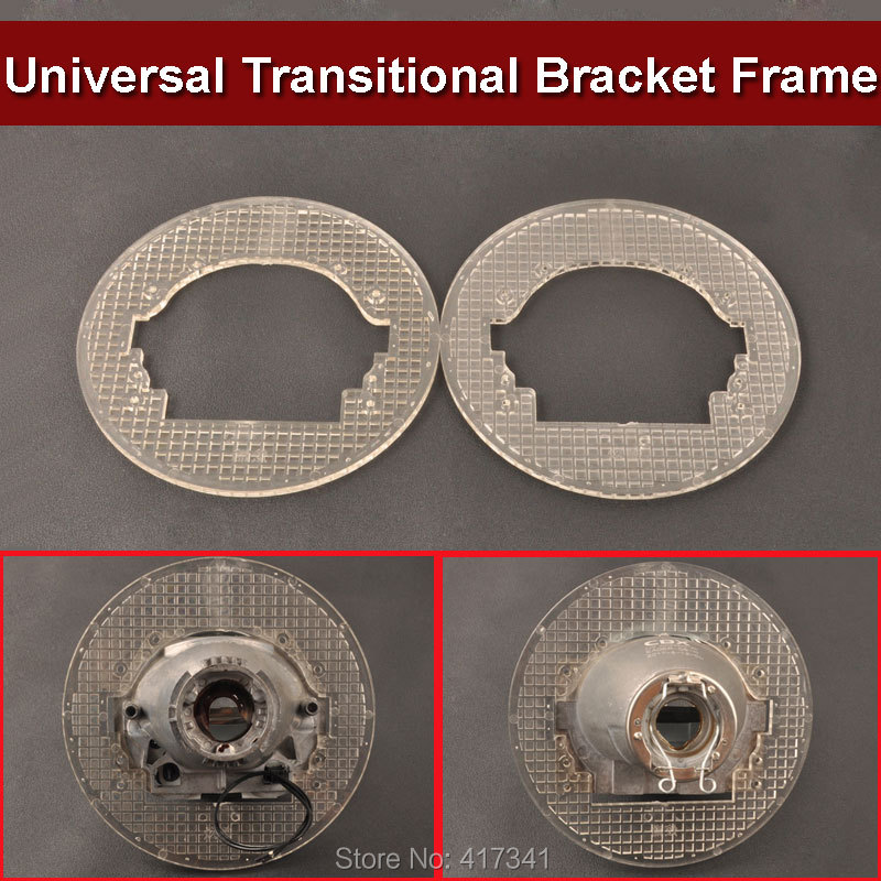 Headlight Retrofitting DIY Universal Transition Bracket Frame 2PCS LOT Replace To Q5 Koito HL G3 G5
