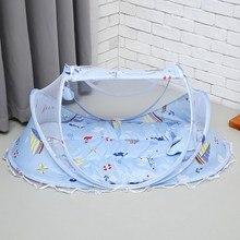 Портативный детский сетчатый постельный коврик колыбели, Складывающийся детский коврик, противомоскитные сетки, палатка, кровать, матрас, подушка, костюм для От 0 до 2 лет