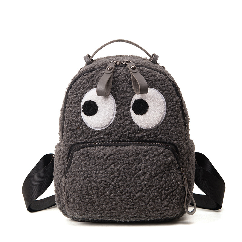 RU BR Lovely Small Backpack Women Cartoon Animal Pattern Shoulder Bags School Velour Backpack For Teenagers