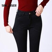 Winter Jeans With Thicken Velvet Warm Femme Jeans 2018 Large Sizes 36 34 Black Ladies Trousers Fleece Femme Pantalon Push up
