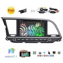 """Eincar 2 Din 8 """"Car Stereo Android 7.1 Coches Reproductor de DVD Para Hyundai Elantra de Apoyo GPS/Bluetooth WIFI/Radio AM/FM + Cámara Inalámbrica"""