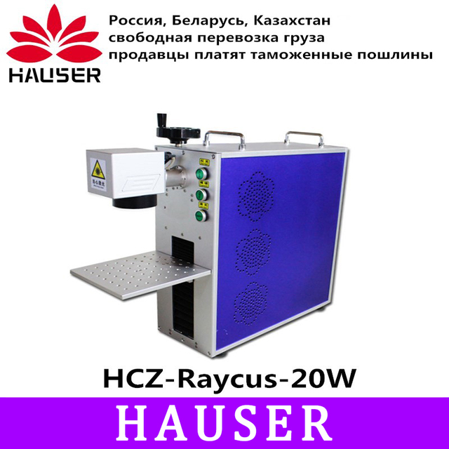 20W Raycus Fiber Laser Marking Machine Fiber Marking Machine Metal Marking Machine Laser Engraving Machine Factory Direct