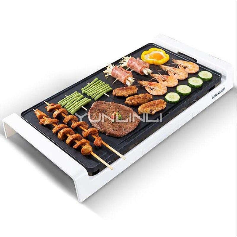 Kitchen Electric Baking Pan Smoke Free Barbecue Tool Household Meet Cooking Appliance