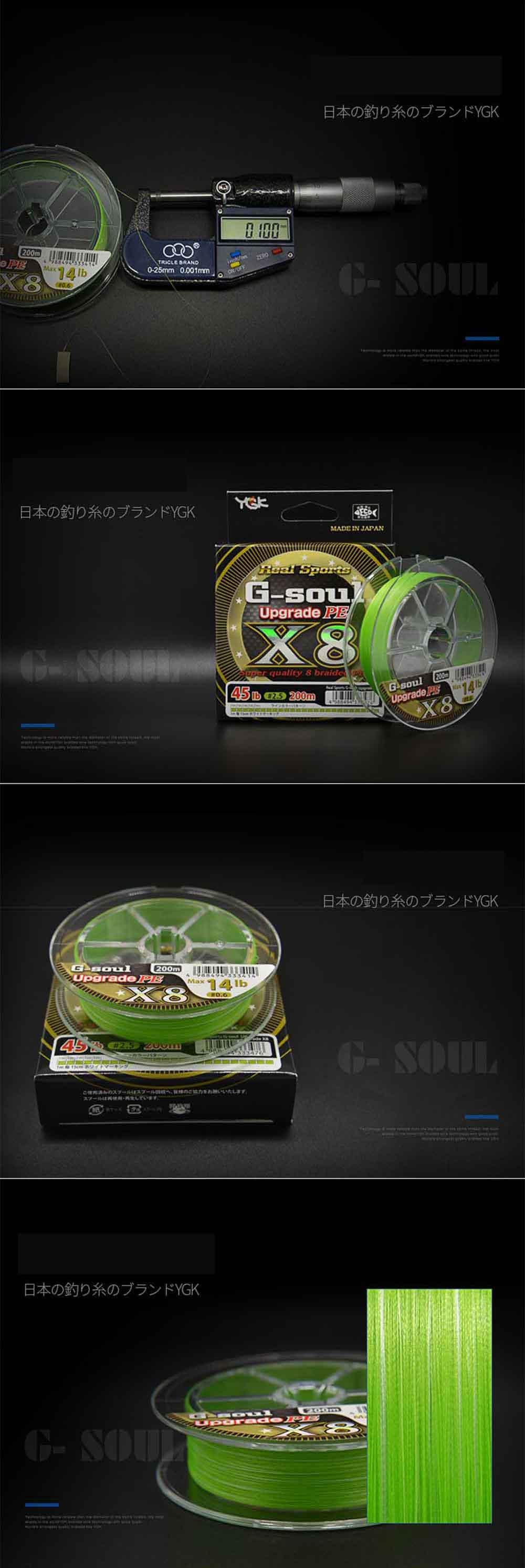 YGK G-Soul X8 Upgrade 22lb #1.0-200m PE 8 Braid Green Line Japan
