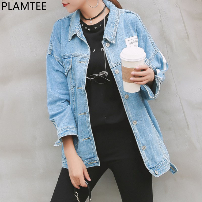 PLAMTEE Patch Designs Jean <font><b>Jacket</b></font> Women Autumn Winter Long Sleeve Female Coat 2017 Streetwear Vintage Jaqueta Feminina Inverno
