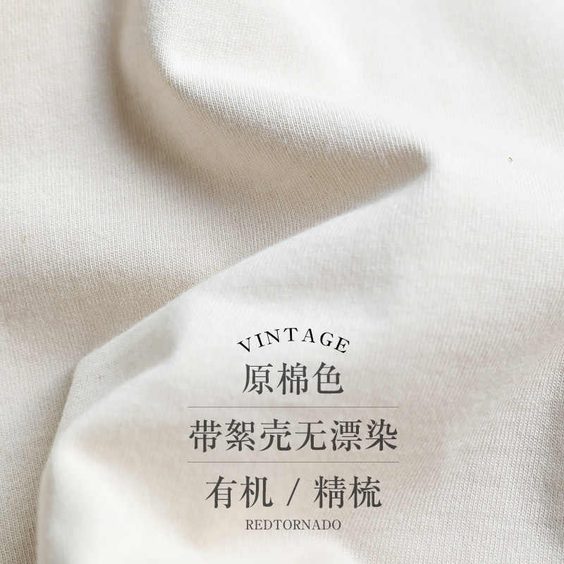 Henley Tee di Leggere la Descrizione di! Formato asiatico mans 300gsm pesante casuale henley tee di cotone 3 colori