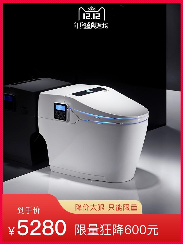 Ehrlich Voll Automatische Flip-über Intelligente Toilette Trocknen Sitz Integral Induktion Mann Der Urin Spülung Wc