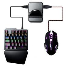 PUBG モバイルコントローラコンバータ ios アンドロイド PUBG モバイルキーボードマウス変換ジョイスティックゲームパッド Bluetooth USB 周辺機器