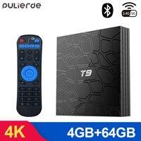 PULIERDE T9 4 Гб 64 Гб RK3328 четырехъядерный Смарт Android 8,1 ТВ-бокс Bluetooth 4,0 H2.65 4 K 2,4 ГГц/5 ГГц wifi приставка медиаплеер