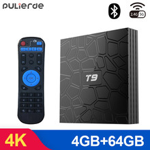 PULIERDE T9 4GB 64GB RK3328 Quad Core Smart Android 8.1 TV BOX Bluetooth4.0 H2.65 4K 2.4GHz/5GHz WIFI Set-top box Media Player(China)