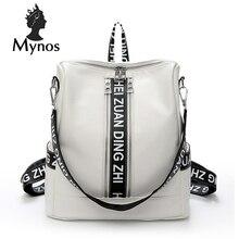 Mynos Роскошные Брендовая дизайнерская обувь печати Для женщин рюкзак кожаная сумка школы backbag для девочек-подростков большой Mochila Escolar сумка